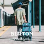 (夏の旅アイテム)BURTON トラベルバッグ